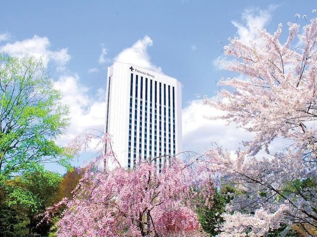 プレミアホテル中島公園札幌イメージ