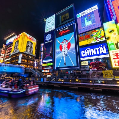 Kansai hotel choice plan image