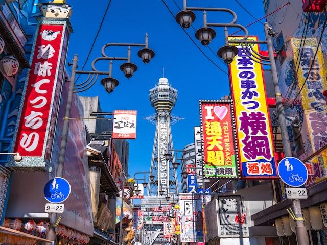 関西ホテルチョイスフリープランイメージ