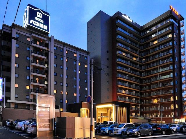天然温泉 ホテルパコ函館 外観