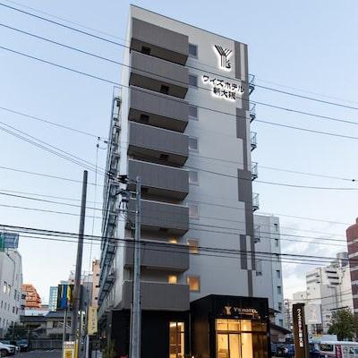 ワイズホテル新大阪イメージ