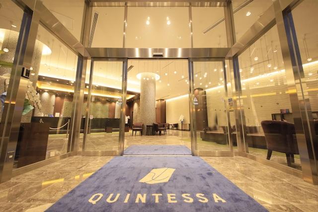 クインテッサホテル大阪ベイ(旧ラ・レゾン大阪) エントランス