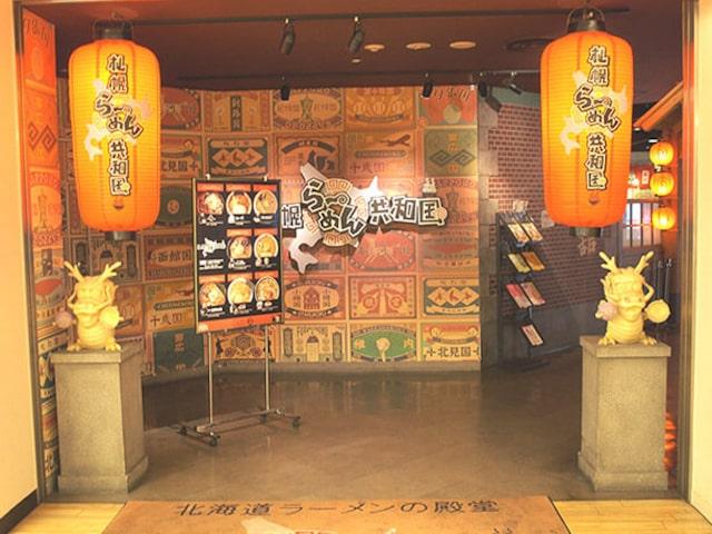北海道中の名店が札幌駅に必食!「札幌ら~めん共和国」イメージ