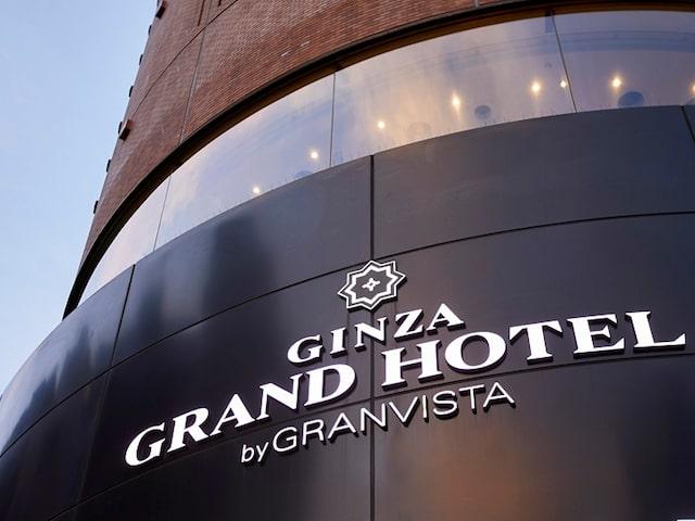 銀座グランドホテルイメージ