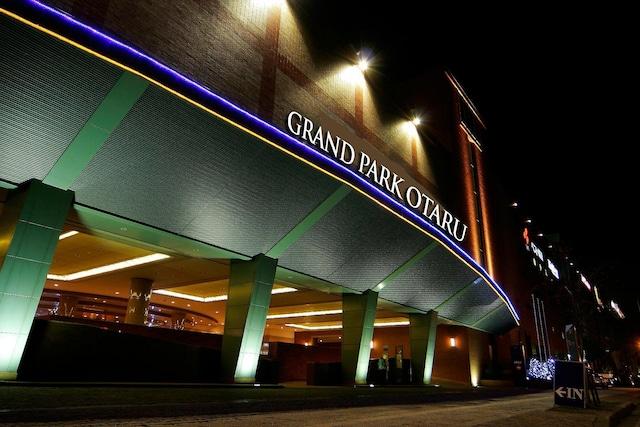 グランドパーク小樽 エントランス