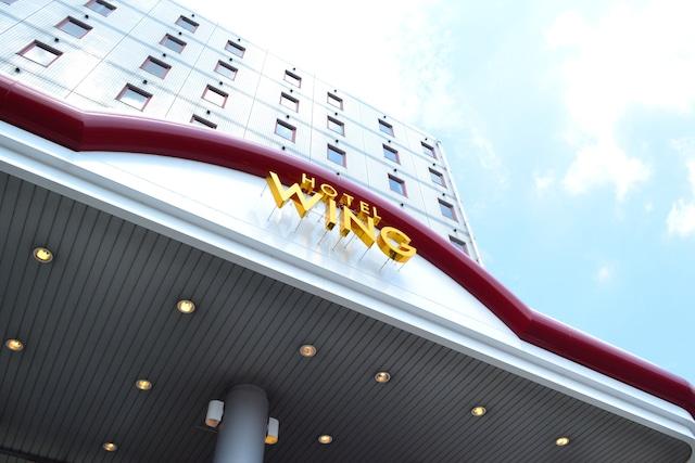 ホテルウィングインターナショナル都城 エントランス