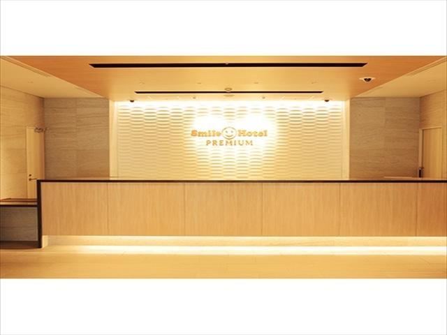 スマイルホテルプレミアム札幌すすきの フロント