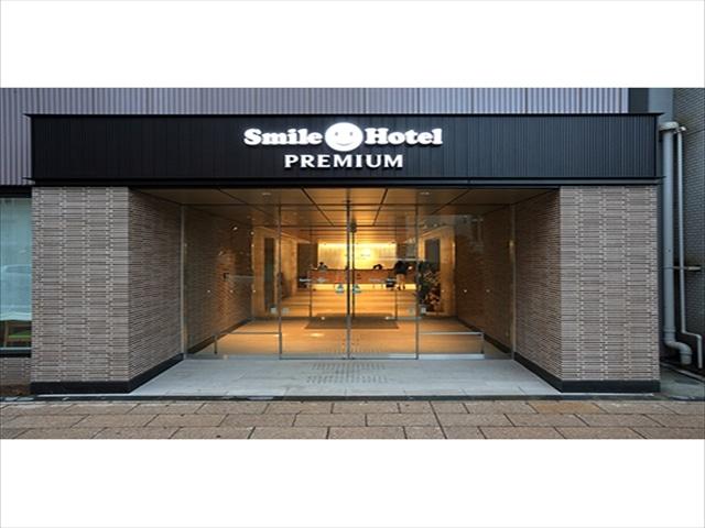 スマイルホテルプレミアム札幌すすきの エントランス