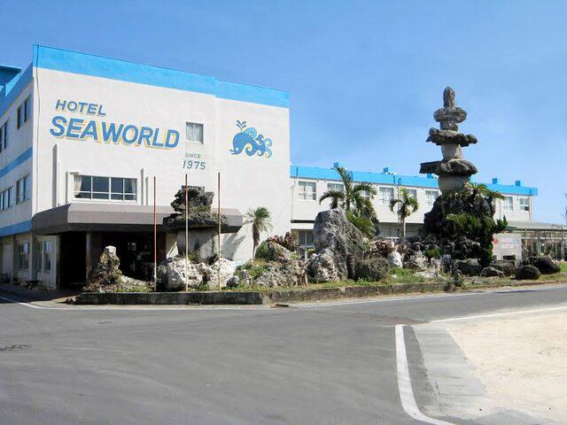 ホテルシーワールドイメージ