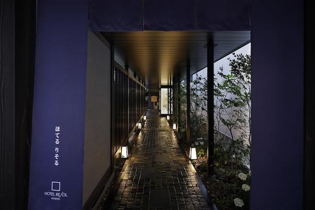 ホテルリソル京都河原町三条 外観