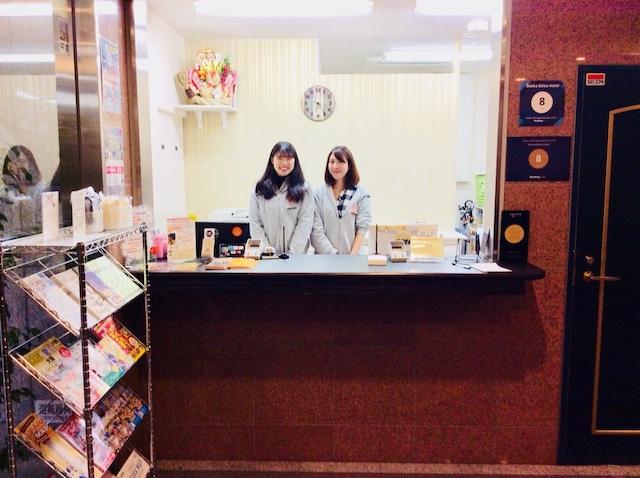 大阪えびすホテル フロント