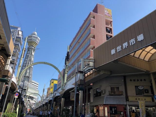 大阪えびすホテル 外観