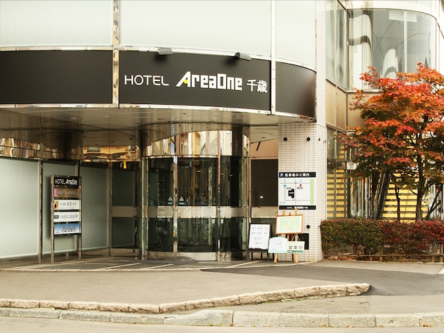 ホテルエリアワン千歳 エントランス