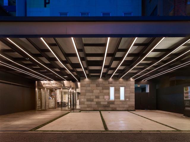 パークサイドホテル広島平和公園前 エントランス