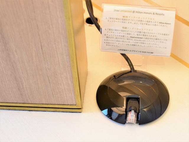 ダブルツリー by ヒルトン沖縄北谷リゾート 室内Wi-Fi(有料)