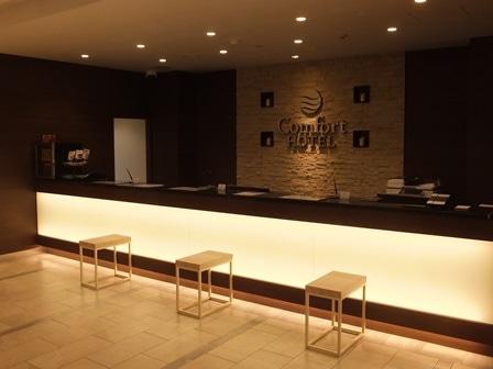 コンフォートホテル宮崎 フロント