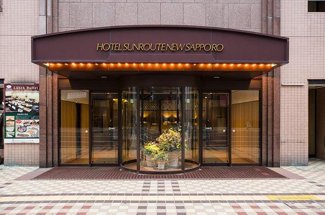 ホテルサンルートニュー札幌 エントランス