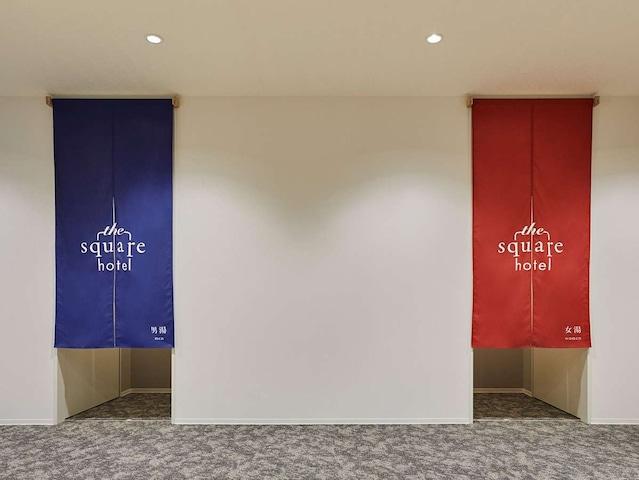 ザ・スクエアホテル金沢 男女大浴場