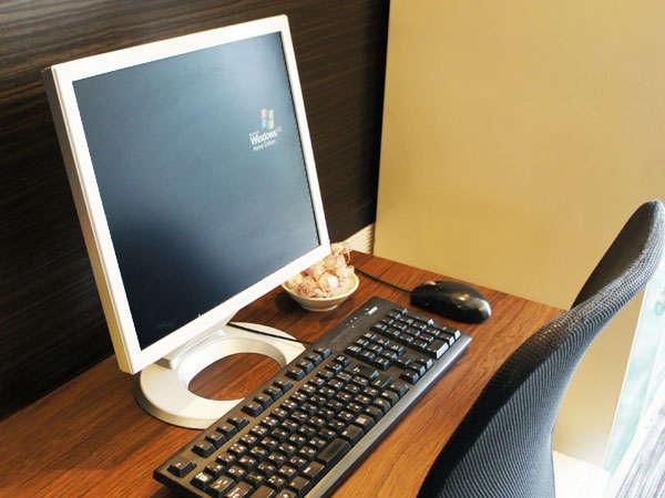 ホテルエリアワン高松 パソコン