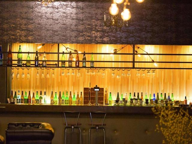 月岡温泉 美の湯 風鈴屋 バー