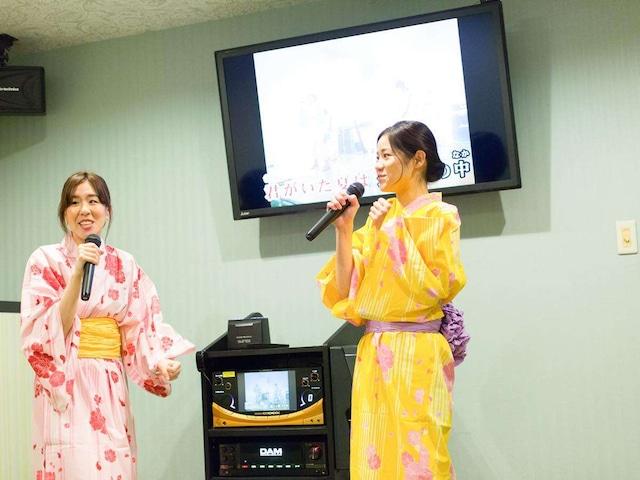 月岡温泉 美の湯 風鈴屋 カラオケ