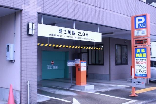 ホテルJALシティ宮崎 駐車場・ホテル横