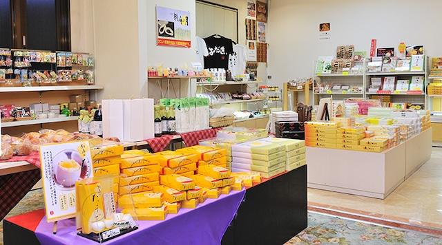 ホテルサンバリー 【アネックス館】お土産ショップ