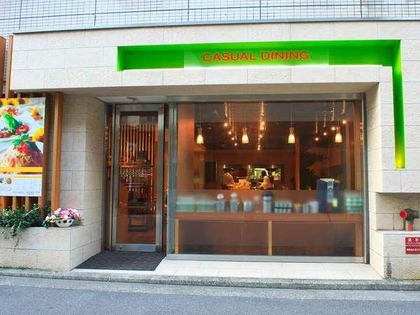 チサンホテル広島 朝食会場