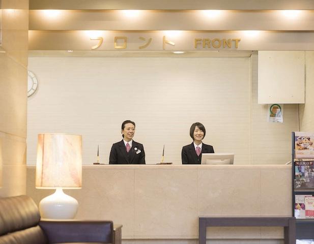 アークホテル岡山 フロント
