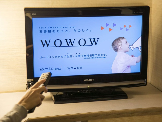 アークホテル岡山 wowow