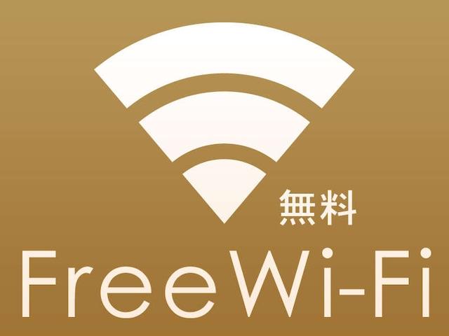三朝温泉 三朝ロイヤルホテル 無料WI-FI