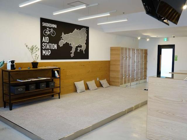 小豆島温泉 オーキドホテル サイクルステーション