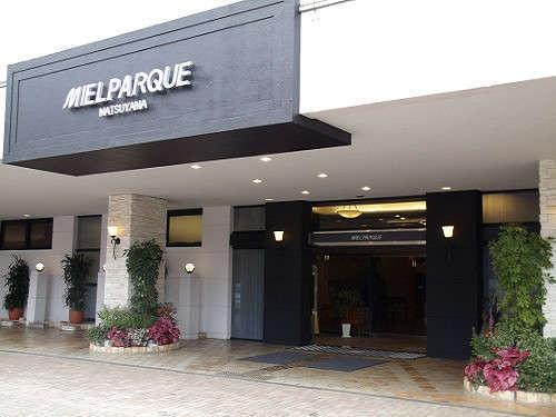 道後温泉 ホテルメルパルク松山 エントランス