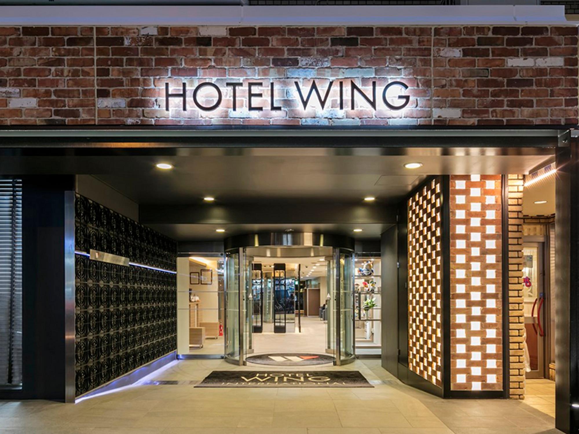 ホテルウィングインターナショナル横浜関内