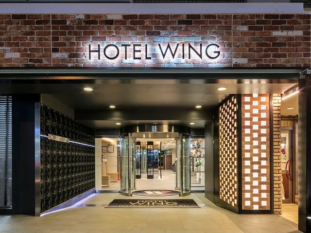 【横浜】ホテルウィングインターナショナル横浜関内 外観