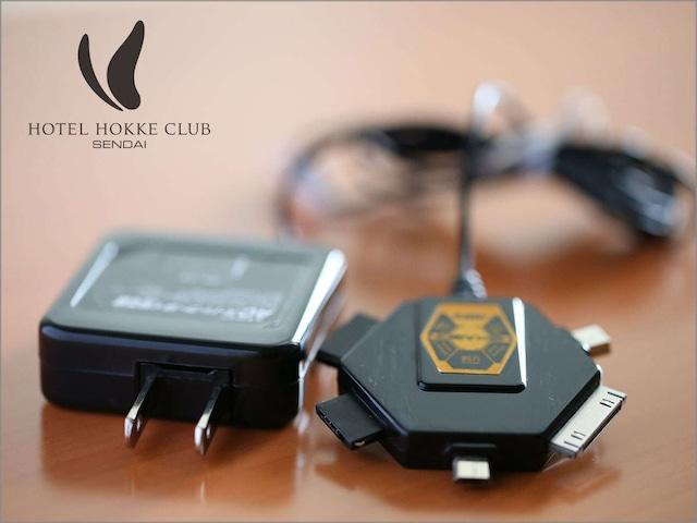 ホテル法華クラブ仙台 マルチ充電器