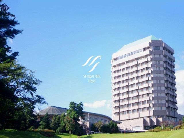 仙台ヒルズホテル 外観