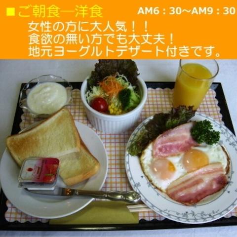 浜田ニューキャッスルホテル 洋食