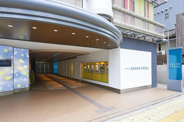 相鉄グランドフレッサ大阪なんば エントランス