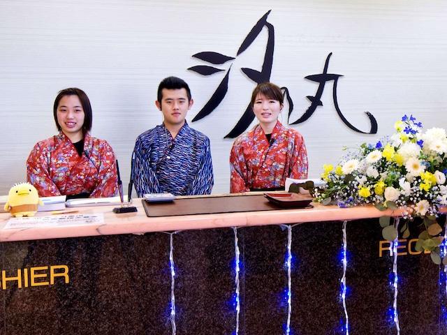 湯ノ浦温泉 ホテルアジュール汐の丸 フロント