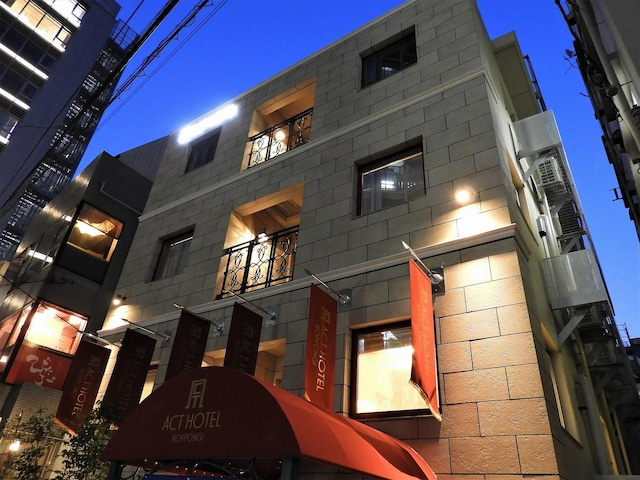 【六本木】アクトホテル六本木 外観(夜)