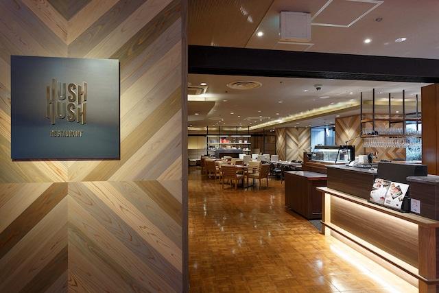 渋谷東急REIホテル レストラン「ハシュハシュ」、朝食