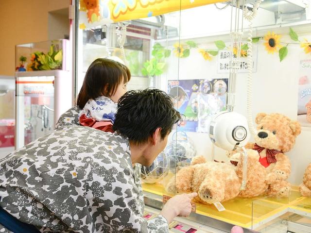 松島温泉 ホテル松島大観荘 ゲームコーナー