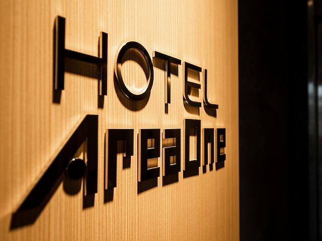 ホテルエリアワン出雲 看板