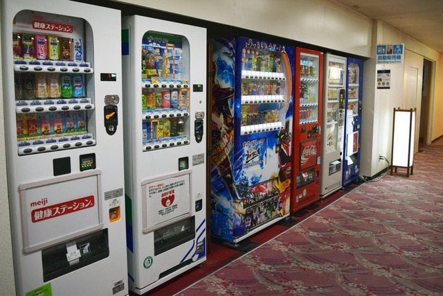 秋田温泉さとみ 自動販売機