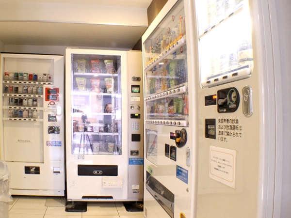 ベッセルホテル福岡貝塚 自動販売機