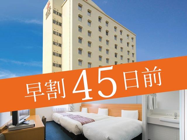 ベッセルホテル石垣島 早割プランあり