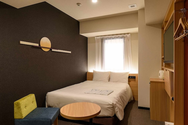 hotel MONday 東京西葛西 デラックスダブル