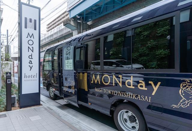 hotel MONday 東京西葛西 舞浜駅までの無料送迎バス
