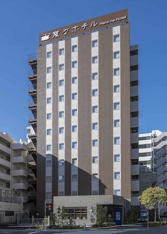 変なホテル東京 西葛西 外観